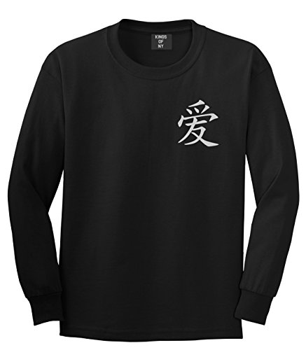 Chinese Symbol For Love Chest Long Sleeve T-Shirt Large Black