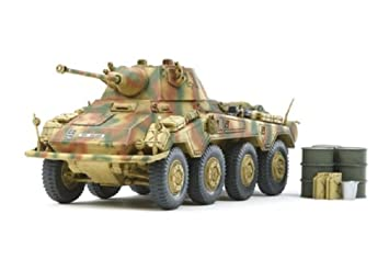 Tamiya - Maqueta de tanque escala 1:48 (37010-000): Amazon ...
