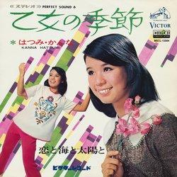 Amazon   乙女の季節 (MEG-CD)  ...