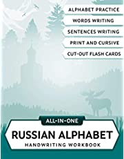 All-In-One Russian Alphabet Handwriting Workbook: Practice Writing Cyrillic Letters in Print and Cursive and Learn Russian Along the Way