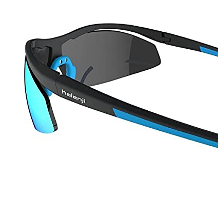 DECATHLON kalanji Running 600 adulto Running gafas de sol ...