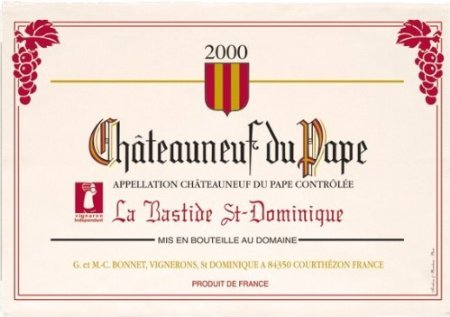 FRENCH VINTAGE COTTON TOWEL 48x72cm FRENCH WINE CHATEAUNEUF DU PAPE