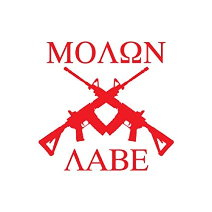 Molon Labe Crossed AR15 Die Cut M16 Decal 2x White