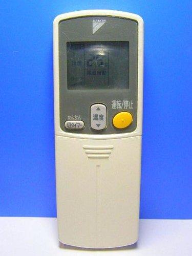 ダイキン エアコンリモコン BRC937A101