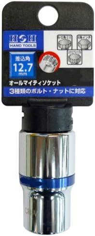 H&H 12.7mm角オールマイティソケット 27mm S4-27