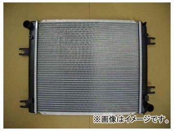 国内優良メーカー ラジエーター 参考純正品番:MR314705 ミツビシ ミニキャブ   B00PBIPUQK