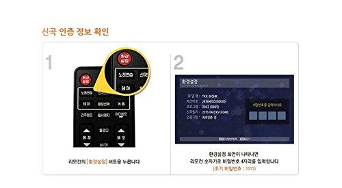 TJ Media Taijin Karaoke Certification Card for New Songs TKR-365HK 355HK 360CK by TJ (Image #4)