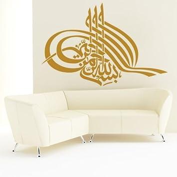 Wt471 Wandtattoo Arabische Zitat B89cm X H57cm Flieder 042 Amazon