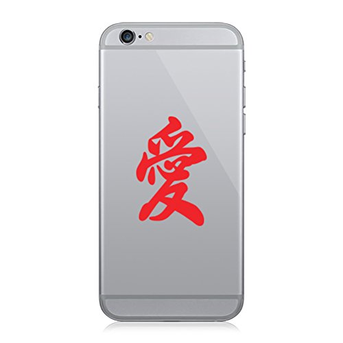 Pair of Love Kanji Cell Phone Stickers Mobile Chinese Character Japanese - Red