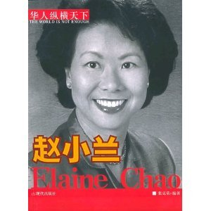 Elaine Chao (with CD-ROM) (Paperback)