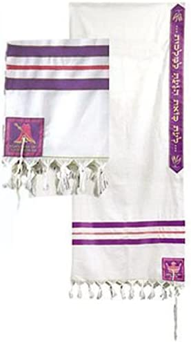 Holy Land Gifts 4795 Tallit Queen Esther Prayer Shawl 100 Percent Wool 24 In.