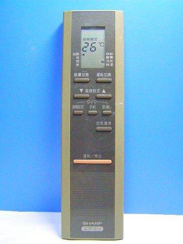 シャープ エアコンリモコン CRMC-A223JBEO
