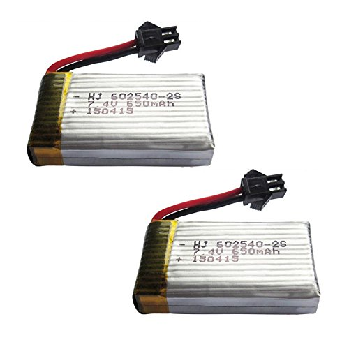 Qsmily® 2PCS 7.4V 650mAh 25C Lipo Batteries Spare Parts for DFD F182 F183 JJRC H8C H8D RC Quadcopter