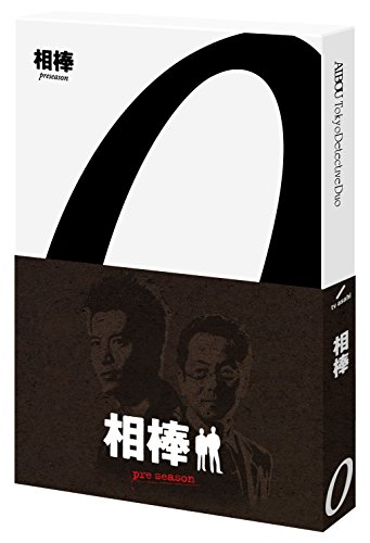 Aibo - Aibou Pre Season Blu-Ray Box (2BDS) [Japan BD] 10004-98953