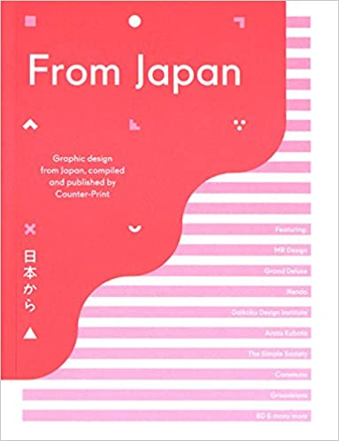 ZOZOTOWN | FROM JAPAN
