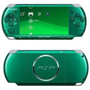 Green Metal Gear Solid PSP-3001 (Psp 3001 Handheld)