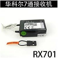 Walkera Devo RX701 7CH Receiver For Devo7