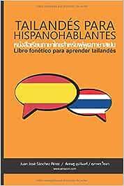 Tailandés para hispanohablantes: Libro fonético para