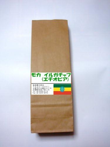 珈琲工房としはる コーヒーマイスター が 厳選 モカ イルガチャフ (豆のまま) (100g)