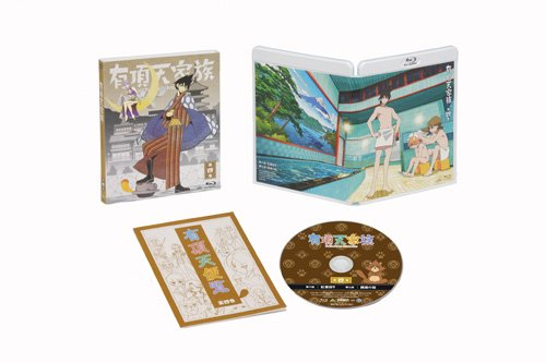 Uchoten Kazoku (The Eccentric Family) - Vol.4 - Anime Blu-ray w/English Subtitles