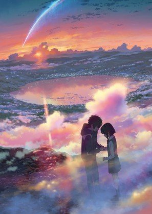 Kimi No Na Wa Your Name Us Textless Movie Wall Poster Print 30cm X 43cm Brand New