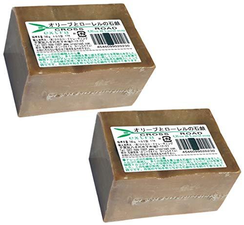 【クロスロードトレーディング】オリーブとローレルの石鹸のサムネイル