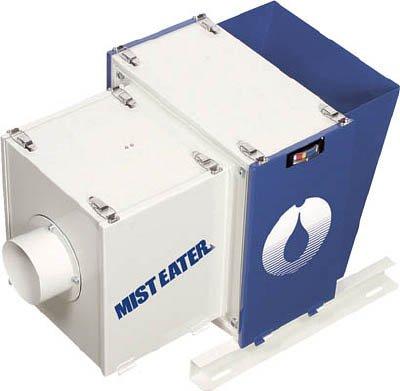 TRUSCO ホーコス ミストイーター フィルター式(1.5kW) ME15S