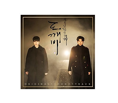 goblin-dokebi-guardian-the-lonely-and-great-god-ost-pack-2-tvn-drama-2cd