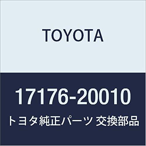 Toyota 17176-20010 Air Surge Tank Intake Manifold Gasket