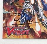 Anime Expo 2012 SIGNED Foo Midori Vanguard
