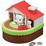Leading Edge Novelty Cat & Mouse Animatronic Bank
