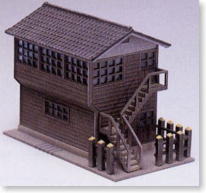 Green Max N Scale Railway Signal Box Structure Kit Series #12 (S700) (for Model Trains) -
