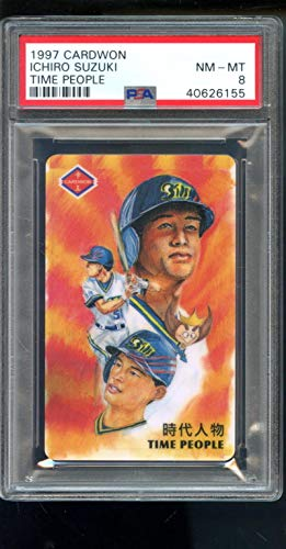 1997 Cardwon Time People Ichiro Suzuki ROOKIE RC NMMT PSA 8 Graded Baseball ()