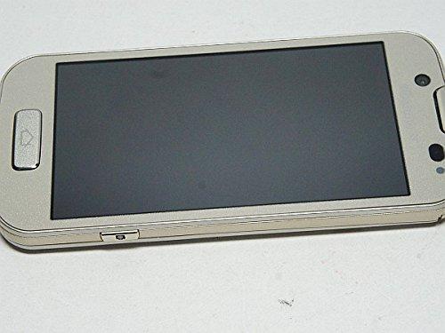 らくらくスマートフォン2 F-08E(ゴールド)