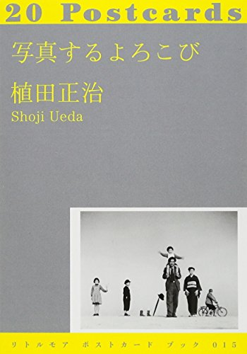Japanese photographer Shji Ueda combined surrealist compositional elements with realistic depiction in his images. Most of the work for which he is widely known was photographed among the sand dunes of his home in Tottori Prefecture. This small book ...