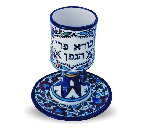 Colorful Ceramic Kiddush Cup Wine Goblet with Saucer for Shabbat and Holidays Jerusalem Pottery