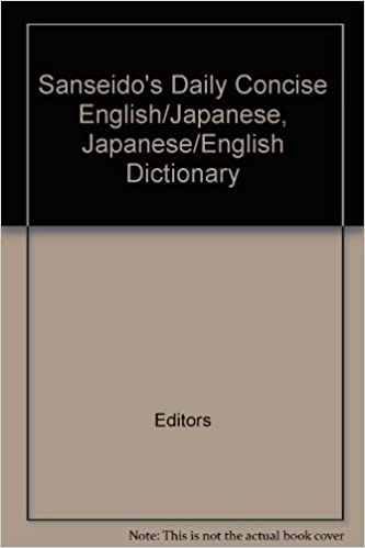Sanseido's Daily Concise English/Japanese, Japanese/English - Freebooks