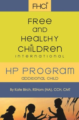 HP Program: Additional Child: Prophylaxis Record