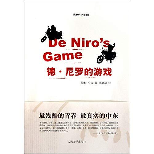 [Genuine book ] De Niro's Game [spot sale HZ50 ](Chinese Edition)