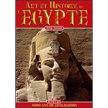 ART ET HISTOIRE : ÉGYPTE