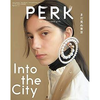 PERK 表紙画像
