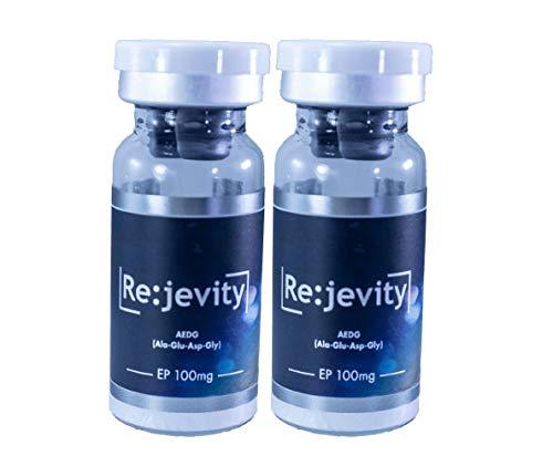 Rejevity Epitalon/Epithalon 100mg (Telomere Lengthener) 2 Pack