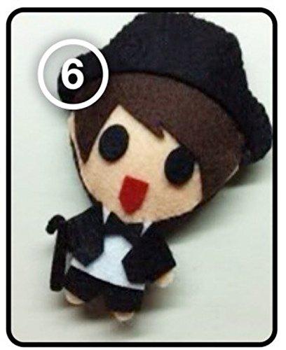 [SJ Super Junior Donghae - Chaplin Good Friends SS4 [Fancy Costume] KPOP Handmade Doll Keychain] (2ne1 Kpop Costumes)