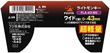 [スポンサー プロダクト]フジ矢(Fujiya) ライトモンキーレンチ 黒金 FLA-53-BG
