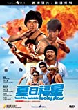 TWINKLE TWINKLE LUCKY STARS Digitally Re-mastered DVD (Region 3) (NTSC) Jackie Chan, Sammo Hung