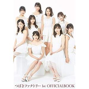 Tsubaki Factory 1st Official Book
