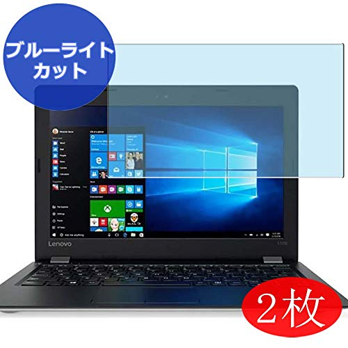 【2 Pack】 Synvy Anti Blue Light Screen Protector for Lenovo ideapad 110S...