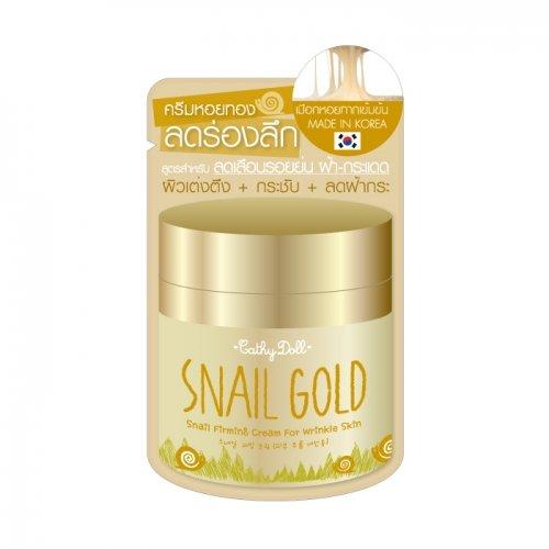 Snail Firming Cream 6g Cathy - Simulator Online Lens