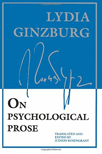 On Psychological Prose