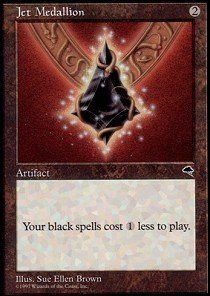Magic: the Gathering - Jet Medallion - Tempest
